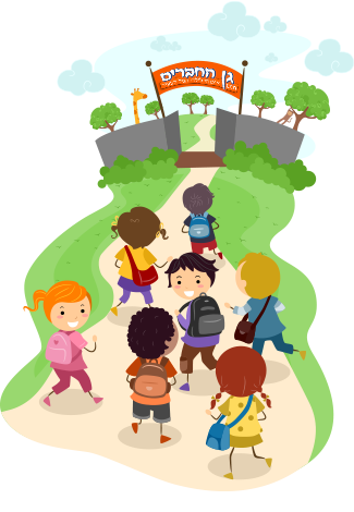 stock-vector-illustration-of-kids-on-their-way-to-the-zoo-for-a-school-trip-111744734